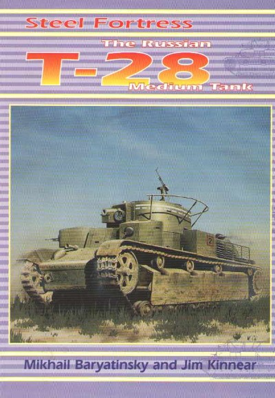 >THE RUSSIAN T-28 MEDIUM TANK<