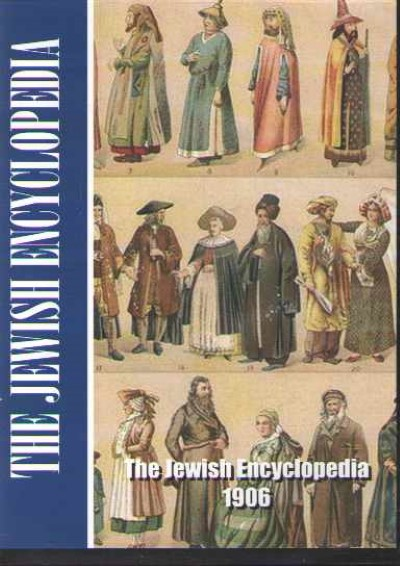 >THE JEWISH ENCYCLOPEDIA (CD CON 13 VOLUMI)<