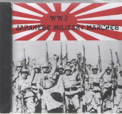 >WWII JAPANESE MILITARY MARCHES (CD)<