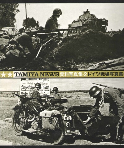 >TAMIYA NEWS. PHOTO CREDITS BUNDESARCHIV KOBLENZ (TESTO GIAPPONESE)<