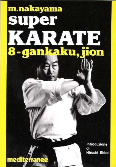 >SUPER KARATE VOL 8 <