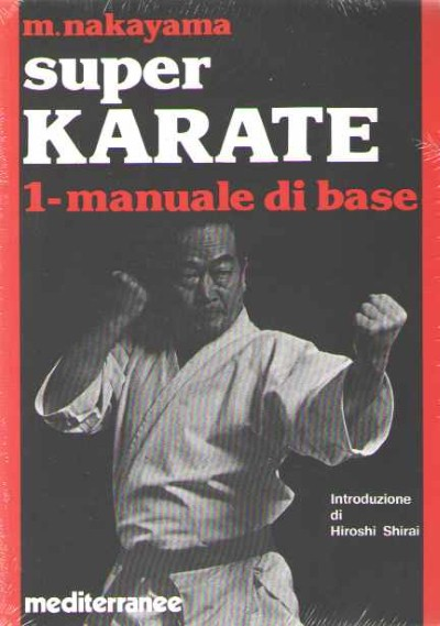 >SUPER KARATE VOL 1<