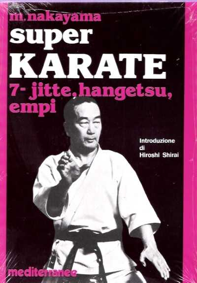 >SUPER KARATE VOL 7 <