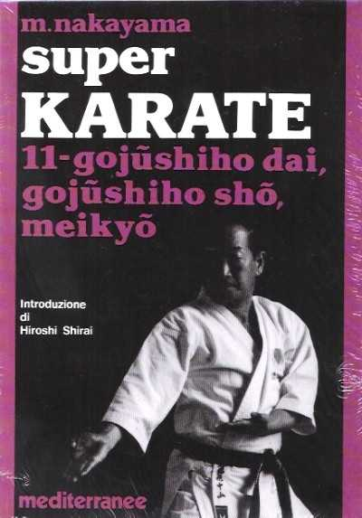 >SUPER KARATE VOL 11 <
