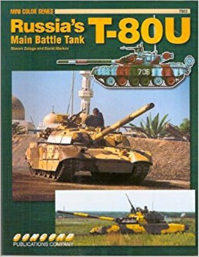 >RUSSIA'S T-80 MAIN BATTLE TANK <