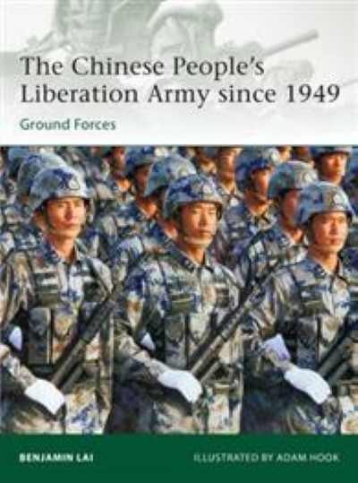 >ELI194 THE CHINESE PEOPLE'S LIBERATION ARMY SINCE 1949<