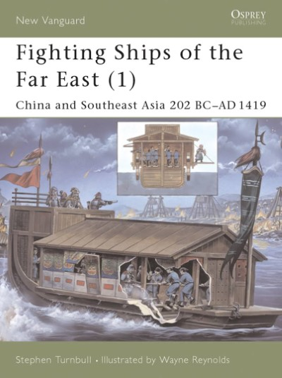 >NV61 FIGHTING SHIPS OF THE FAR EAST (1)<