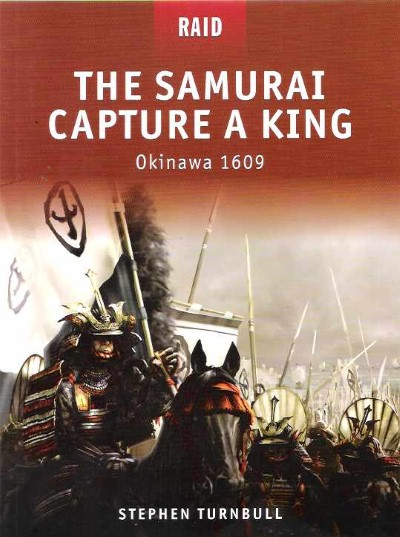 >RAID6 THE SAMURAI CAPTURE A KING<