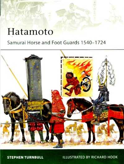 >ELI178 HATAMOTO SAMURAI HORSE AND FOOT GUARDS<