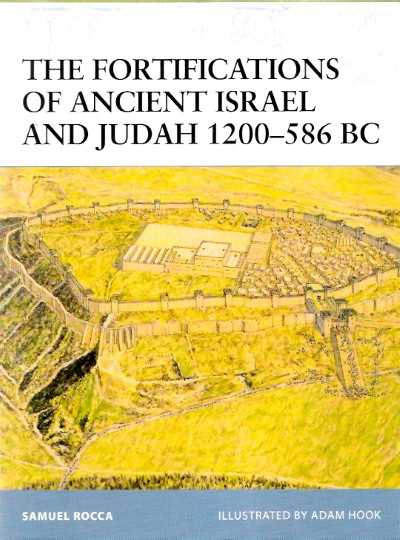 >FOR91 FORTIFICATIONS OF ANCIENT ISRAEL AND JUDAH<