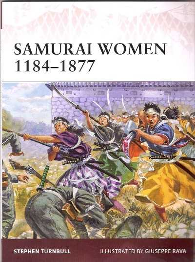 >WAR151 SAMURAI WOMEN <