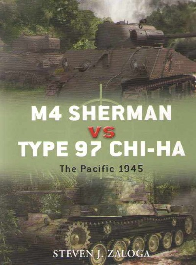 >DUEL43 M4 SHERMAN VS TYPE 97 CHI-HA<