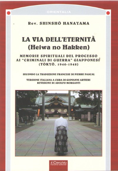 >LA VIA DELL'ETERNITA' (HEIWA NO HAKKEN)<